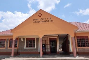 School Masuliita Oeganda